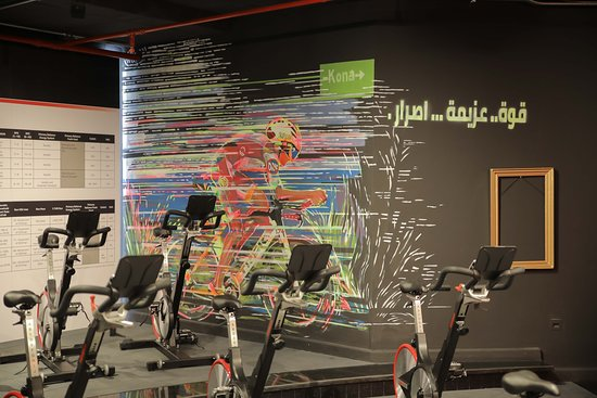 Sheikh Zayed City, Egypt: TSG Cycling Studio (Hall of Glory)