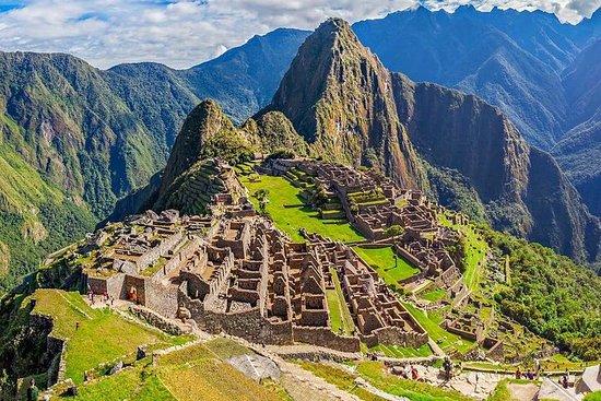 全天马丘比丘由远征火车 - 秘鲁库斯科