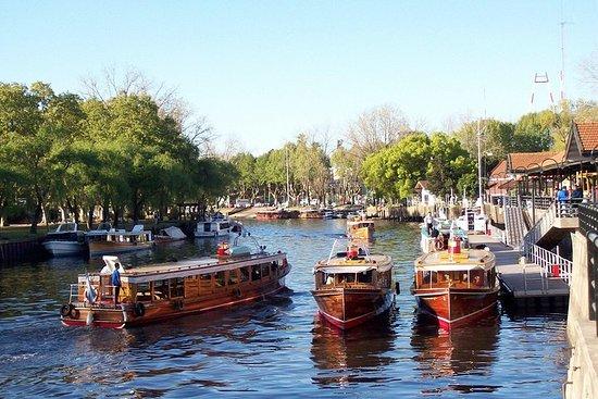 Tigre City和Tigre Delta Premiun为小团体游览