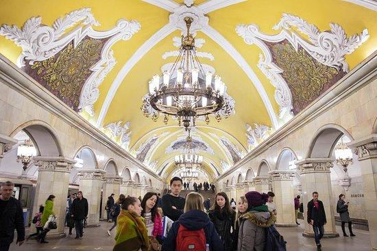 モスクワ地下鉄ツアー