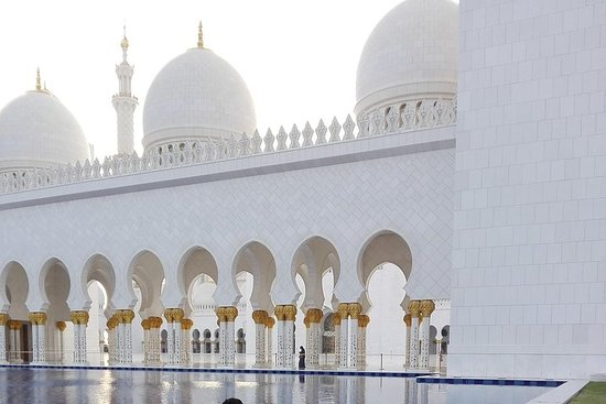 Heldags sjarmerende Abu Dhabi bytur med...