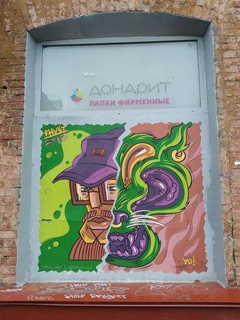 Граффити на стеклах