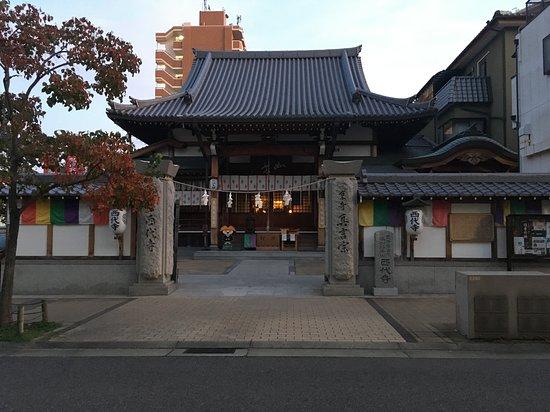Nishidai-ji Temple