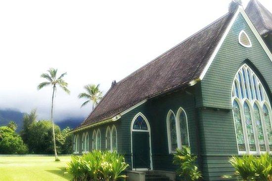 穿越Limahuli花园和Hideaway海滩(夏威夷考艾岛)的旅程