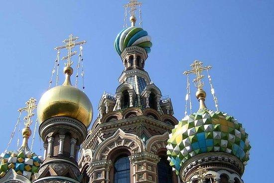 Sankt Petersburg: 1-tägiger...
