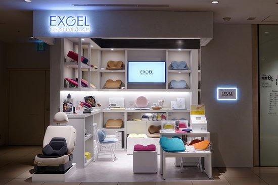 EXGEL Seating Lab Tamagawa Takashimaya SC