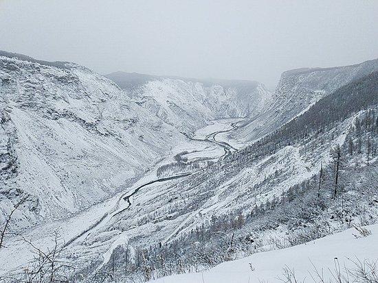 Ulagan, Nga: winter chulyshman. Mountain Altai. Russia.