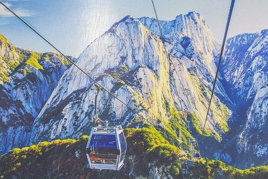 プライベートデイツアー:西安からの華山アドベンチャー