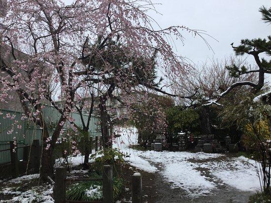 Sendai-han Keijo Ato