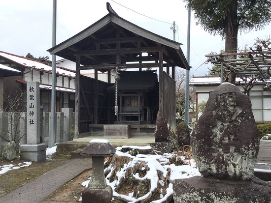 Akibasan Shrine