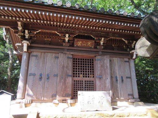 Jindai-ji Temple Kaisando