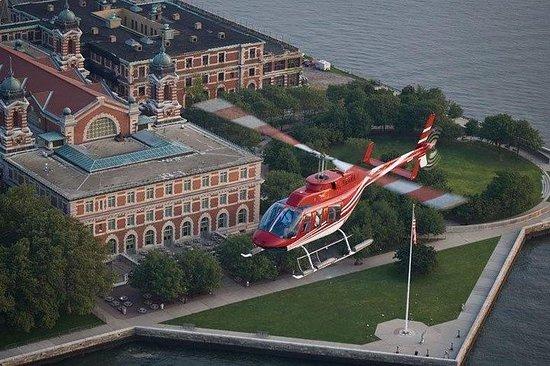 Goût de l'hélicoptère à New York