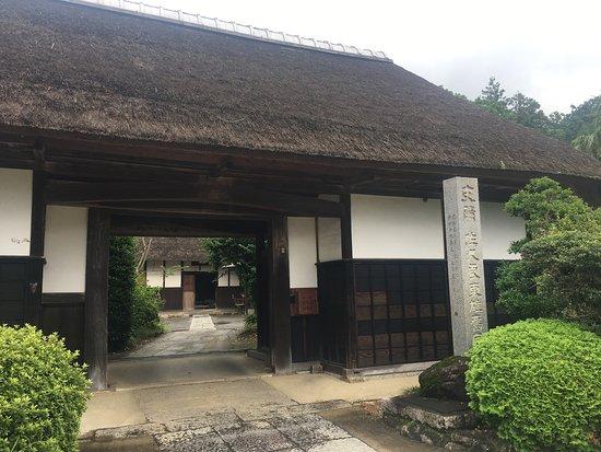 Sakura Azumao Former Residence