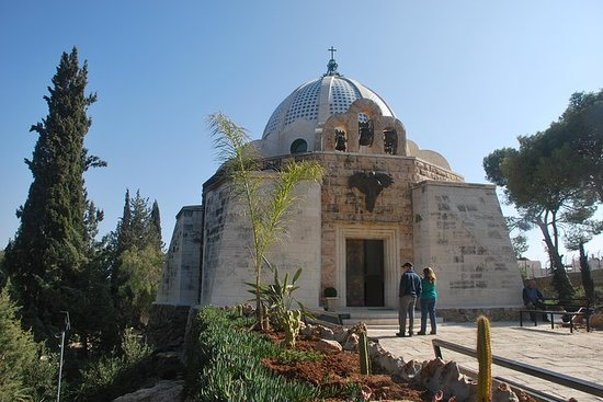 Bethlehem and Jericho Day Trip from...