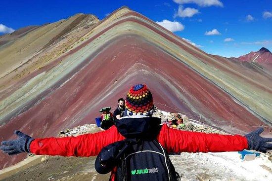 库斯科的彩虹山一日游