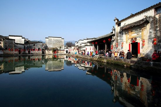 Full Day Watertown Wuzhen fra Shanghai...