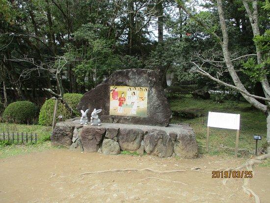 Emmusubi no Ishibumi