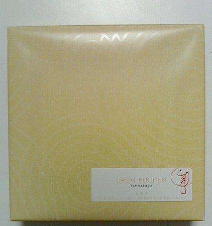 Nenrinya Daimaru Tokyo: 包装