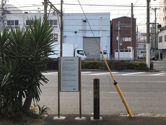 The Site of Yukinaga Konishi's Mansion