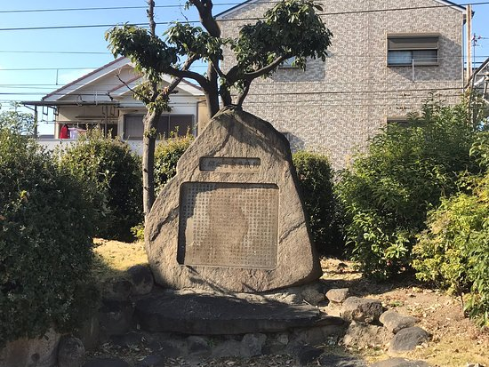 Junshoku Keisatsukan no Ishibumi