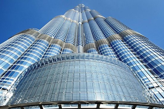 Skip the Line: Burj Khalifa - At the ...