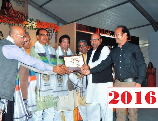 """Madya Pradeş, Hindistan: M.P. government has given as """"The Best Travel Agent-2016"""" Award handed by M.P Government."""