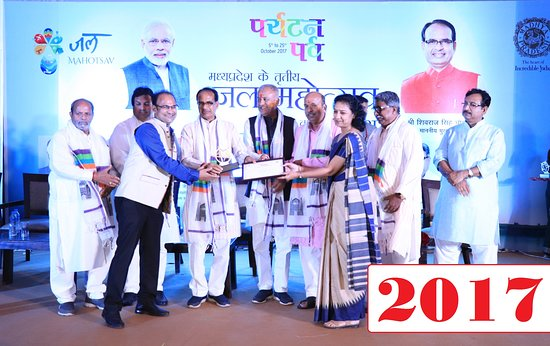 """Madya Pradeş, Hindistan: M.P. government has given as """"The Best Travel Agent-2017"""" Award handed by M.P Government."""
