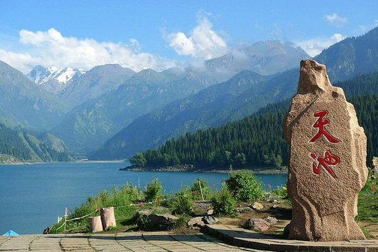Excursion d'une journée privée au lac...