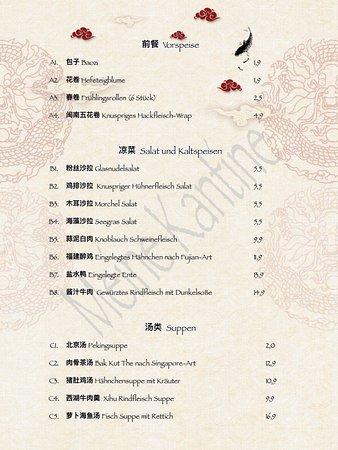不伦瑞克最适合中国人的中餐