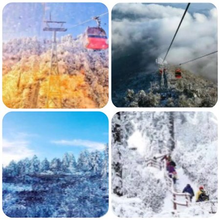 Hongya County, China: No amount of words can describe my love for snow, looking across the ropeway snow forest, beautiful!! It's really great
