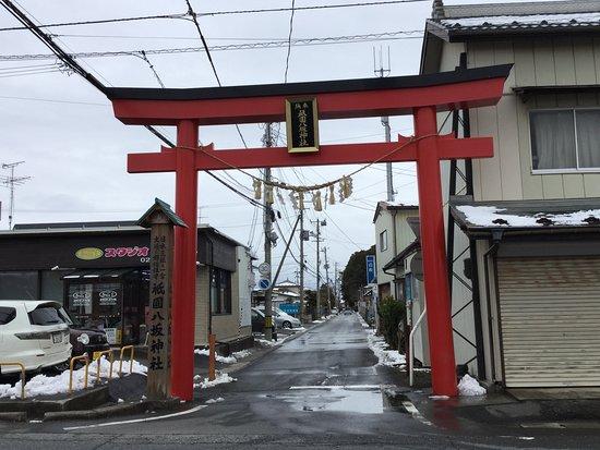 Gion Yasaka Shrine