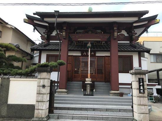 Senzo-in Temple