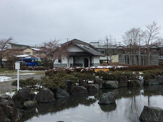 Shinmachi Park