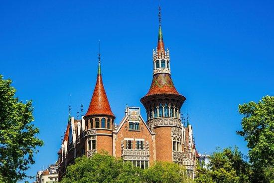 優先入場:バルセロナのカサデレパンセダイレクトエントリチケット