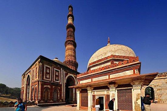 Sla de wachtrij over: Qutub Minar ...