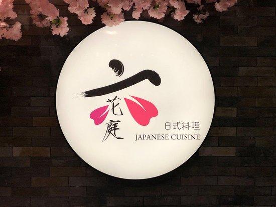 Japanese Cuisine (formerly known as NoDu Restaurant)