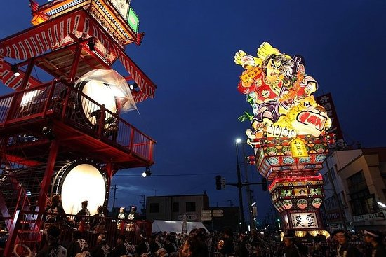 Extravagance du festival d'été de Tohoku