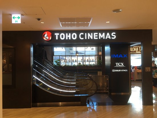 Toho Cinemas Sendai