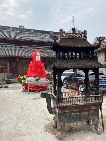 Ningbo, China: 宁波观宗寺
