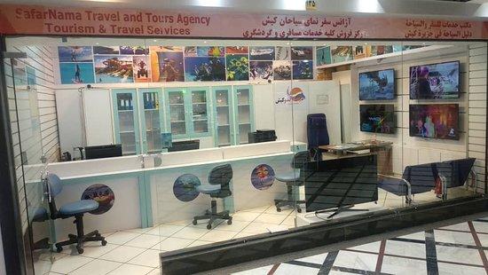 Paniz Mall for more Info to travel in KISH Island, Iran (+989337596528) WhatsApp or Telegram