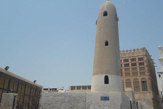 Tour de Pearling Path en Bahrein-tour...
