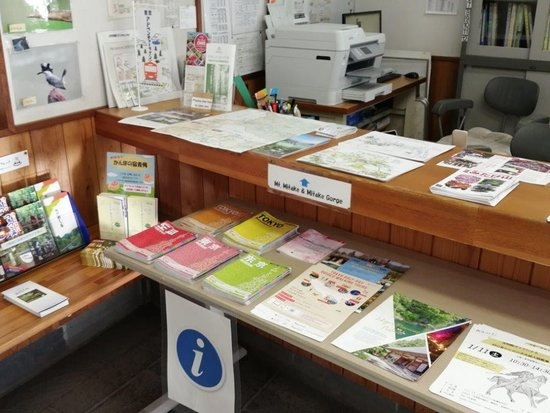 Mitake Information Center