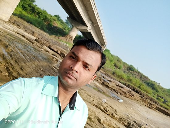 Dhanbad District, India: Damodar River