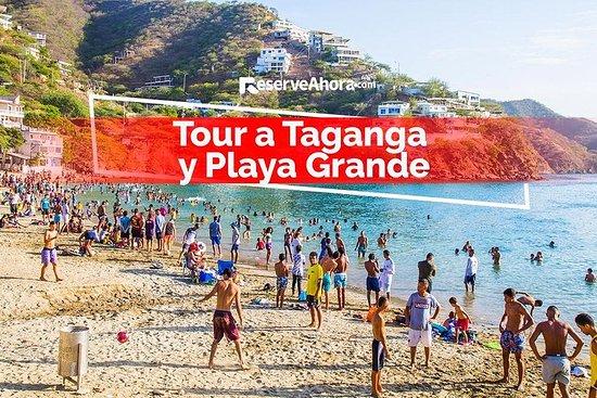 タガンガとプラヤグランデへのツアー