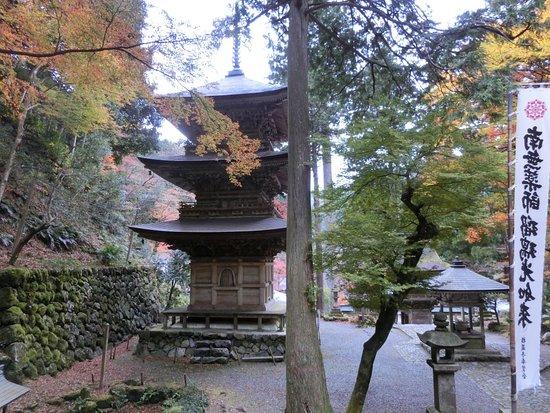 Yokokura-ji Temple Sanjunoto