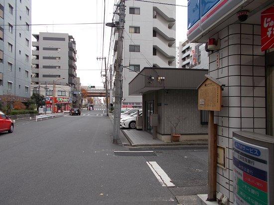 Old House of Heizo Hasegawa
