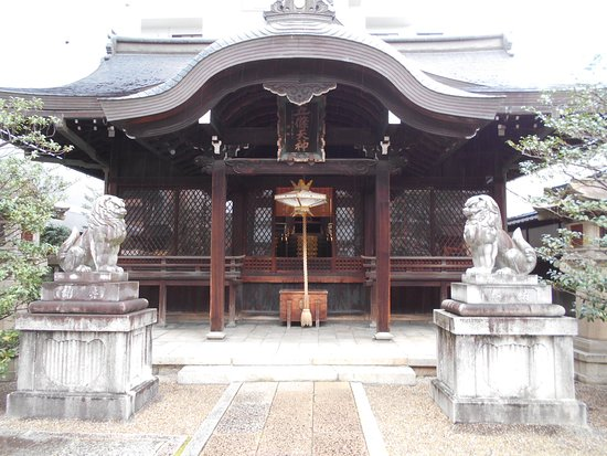 Gojoten Shrine