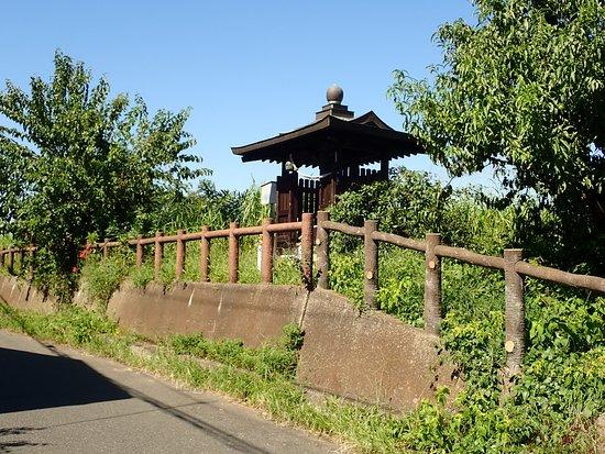 Iroha Shinsui Park
