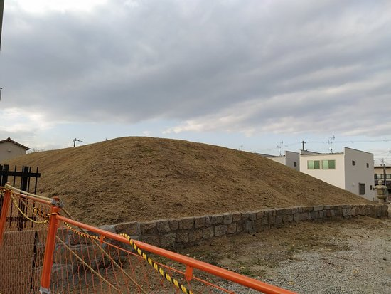 Kabutozuka Burial Mound