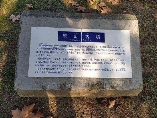 Harayama Tumulus